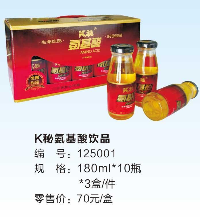 K秘氨基酸饮品